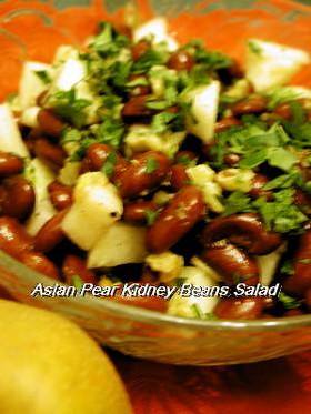 梨とキドニービーンズのサラダ