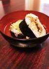 ❁余った巻き寿司DE白だし茶漬け❁