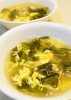 5分で完成、春雨&わかめ&卵スープ