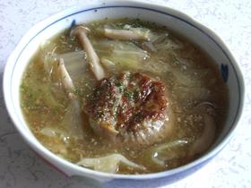 ☆和風コンソメ☆食べるハンバーグスープ☆