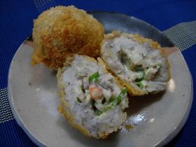 里芋のシーフードコロッケ