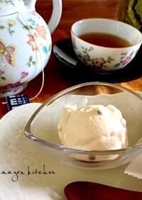 パッションフルーツのアイスクリーム