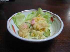 コーンポタージュポテトサラダ