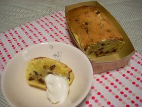 マフィン風パウンドケーキ