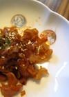 ホタテのヒモのニンニク生姜佃煮