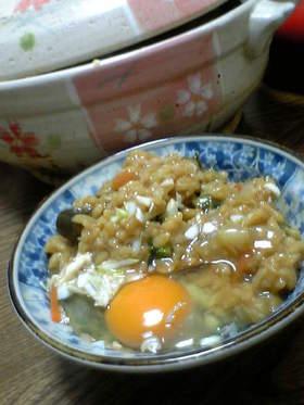 生米からつくる、きちんと味噌おじや♪