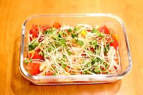 カンタン酢で簡単☆トマトと玉ねぎのマリネ