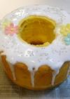ごろごろレモンピールのシフォンケーキ