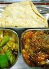インド風茄子カレーとオクラと玉葱のサブジ