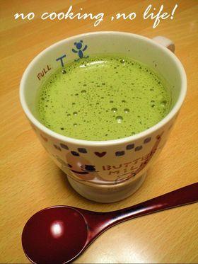 キャラメル☆ミルク抹茶☆