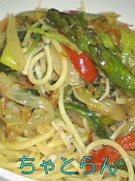 野菜たっぷり和風パスタ