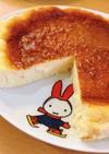 富澤商店の低糖質お菓子粉でチーズケーキ