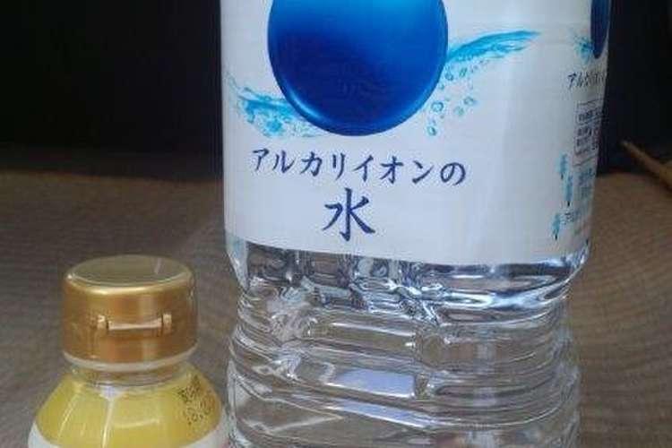 イオン 作り方 アルカリ 水 アルカリ電解水の作り方|掃除の使い方から効果や注意点まで|きになるきにする