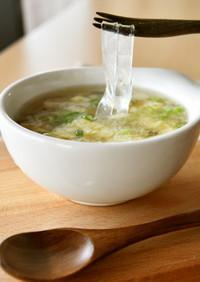 葛切りヌードルのかきたまスープ