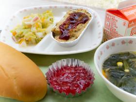 手作りイチゴジャム 【葛尾村の給食】