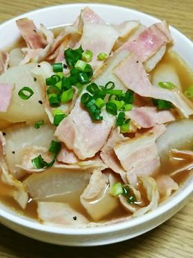 大根とベーコンのスープ煮(๑>∀<๑)♬