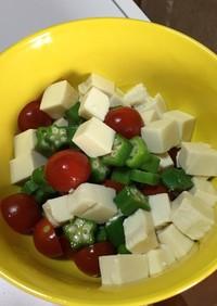 オクラ・トマト・豆腐のサラダ