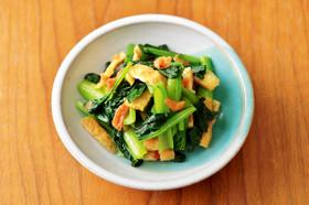 仙台雪菜と油揚げの梅和え