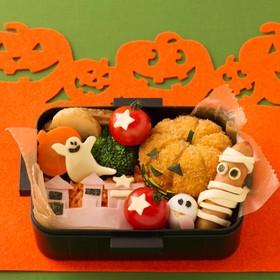 かぼちゃのクリームコロッケ