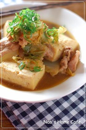 和風カレー肉豆腐❤