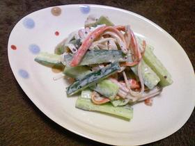 超簡単☆きゅうりとカニカマのサラダ