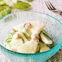 梨ときゅうりのヨーグルトサラダ