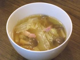 白菜のポカポカスープ