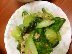 青梗菜とツナの炒め物