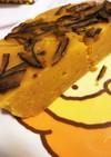 濃厚炊飯器でかぼちゃケーキ