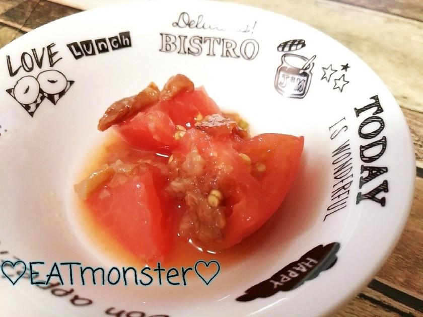 トマトの焼き梅干し和え[簡単ズボラ]