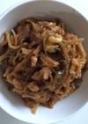 昆布と切り干し大根のメープル味噌煮