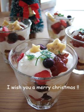 ジャムで楽しく☆クリスマス・トライフル☆