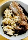 排骨飯〜スペアリブの香港風炊き込みご飯