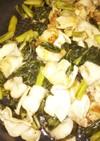 野沢菜と豚バラ肉炒め