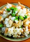 焼き鮭リメイク♪鮭と枝豆の混ぜご飯