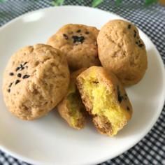 HM☆スイートポテトたっぷり包みクッキー