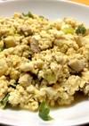 ダイエット 豆腐料理 主食 チャーハン風