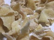 高知の生姜で 生姜糖の写真