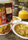 レトルトと違った魅力!中華カレーで山ご飯