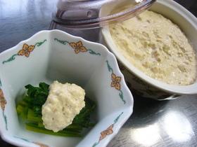 豆腐マヨネーズ