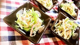 1分★簡単【水菜とカニカマのなめ茸和え】