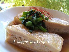 高野豆腐の★挽き肉はさみ揚げ