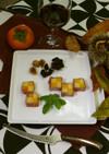 秋の味覚と生ハムチーズのオードブル