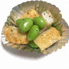 お弁当に!枝豆とちくわのペッパー炒め!