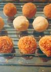 3種の米粉ザクザクほろほろクッキー