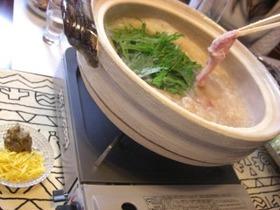 おろし鍋柚子風味