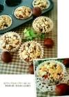 秋のお菓子  無花果&栗のカップケーキ