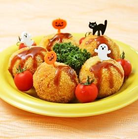 かぼちゃサラダで作る†ハロウィンコロッケ