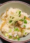 生姜風味の鶏ごぼうの混ぜご飯