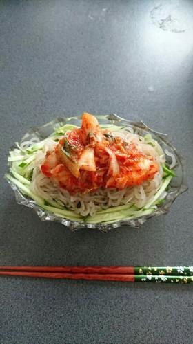 しらたきのキムチのせサラダ麺